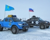 Icelandic off-road company sets record South Pole crossing